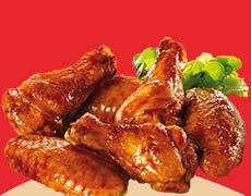 Plain Chicken Wings